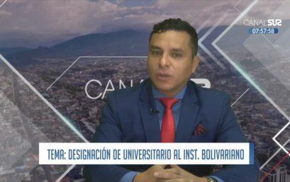 CES OTORGA CATEGORÍA DE UNIVERSITARIO AL INSTITUTO BOLIVARIANO LOJA